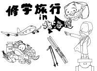 表紙絵(M2榎田)
