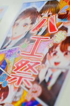 R1八工祭ポスター完成版